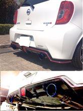 K13マーチNISMO S 車検対応マフラーの発売です!!
