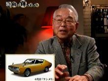 稜線 愛のスカイライン 登場。伊藤さんの生き生きとした表情に注目。