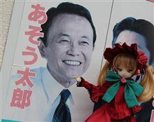 芦屋人形祭に行ってきたでござる(´・ω・`)