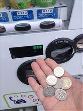 今日の日当は100円??