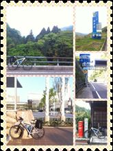 """自転車修行2014<復路編>""""岐阜⇨金沢""""へ いざ帰らんっ♪"""