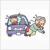 「自動車の運転により人を死傷 ...