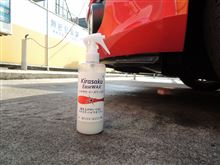 GW初日から洗車(´∀`*)