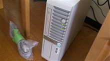中古パソコン買った!
