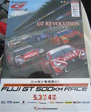 初FSW【Day1】@'14SGT第2戦500km RACE
