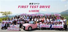新型COPEN FIRST TEST DRIVE みんな笑顔