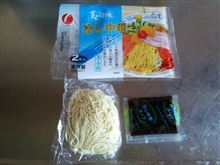 山口製麺 冷やし中華 作ってみましたよ♪
