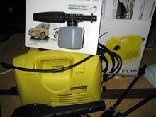 高圧洗浄機K 2.025+フォームノズルセット
