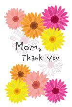 お母さん、ありがとう。