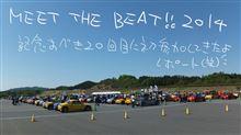 MEET THE BEAT!! 2014