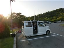 JCC2719兵庫県小野市18/21MHz              湯1197番「白雲谷温泉 ゆぴか」移動運用