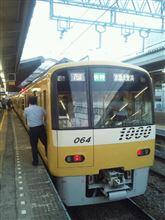 今度は 激写(笑)しあわせの黄色い電車
