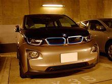 興味津々!!!今どきの電気自動車とその充電場所!
