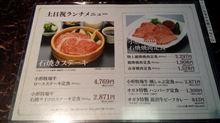 2014年5月  牛タンオフ & イッズミー&前沢牛オフ v(⌒o⌒)v