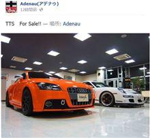 この車が似合うのは、誰だろう(^-^)