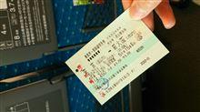 本日は大阪へ