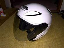 ヘルメット届いた