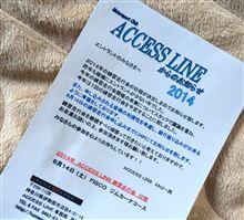 アクセスライン練習会はいかが?^ ^)σ