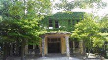 愛宕山に幻の駅を見た