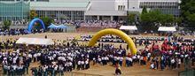 2000人4色対抗 体育祭