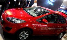 【JSAE2014】人とくるまのテクノロジー展2014 Mazda REレンジエクステンダー