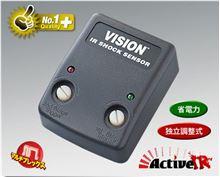 セキュリティー:アクティブIR・2ステージショックセンサー