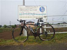 今朝はサイクリング