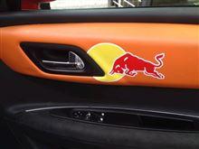 Red Bull 追加