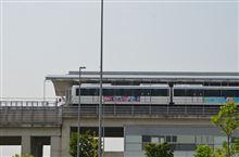 愛知高速交通「リニモ」撮り鉄・・・ラッピングリニモ編・・・ぽぷかるちゃん編成は撮れませんでした(笑)