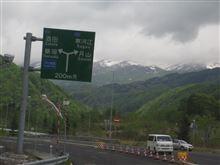 月山春スキー2014
