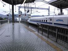 神奈川出張♪