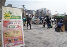 ガイド付きの奈良観光、いかがですか。