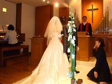 結婚式で!