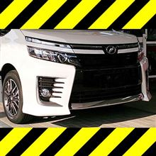 新型ヴォクシー!オーナー様に緊急のご案内!アナタのお車が【GS-i VOXY-ZS】のデモカー仕様へ大変身!