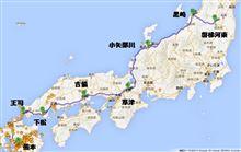 福島ABCCミーティング2014 1泊2日弾丸トラベラー(計画)
