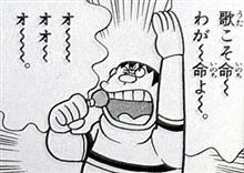 遊んだ人の勝ち 前編 ~チキチキ耐久カラオケ大会~