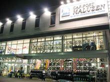 カーポートマルゼン埼玉本店です。