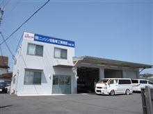 2014/05/28 ニッシン自動車工業神戸店に行ってきました♪