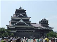 熊本城に行ってきたん