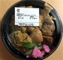 ESTA pizza kitchen patata e patata 盛合せ丼(テリヤキチキン、豆腐ハンバーグ)