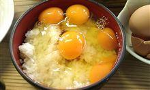 卵かけ放題ww
