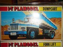 トホホ玩具自慢42 メーカー不明ダンプカー プラモ