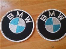 BMW刺繍ワッペンを貼ってみました。