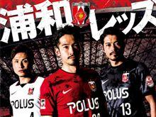 2014浦和レッズ前半戦(3)ホームタウン優先販売 結果