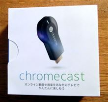 ChromeCast  購入しました。