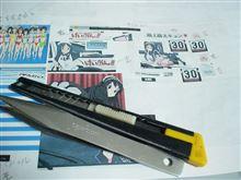 AE86トレノの製作状況…デカール貼り!!