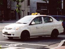 蔵出し画像から~プラッツ・タクシー~