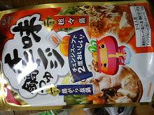 チェンジ鍋つゆ