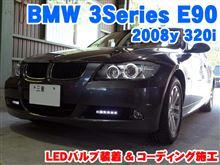 BMW 3シリーズ(E90) LEDバルブ装着とコーディング施工