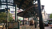 Yokogawa Station Watching